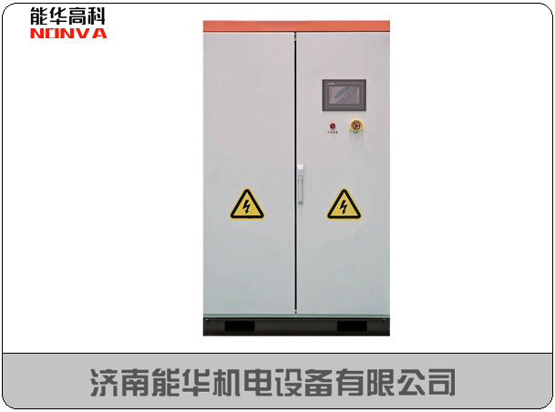 750V微弧氧化脉冲高频开关电源