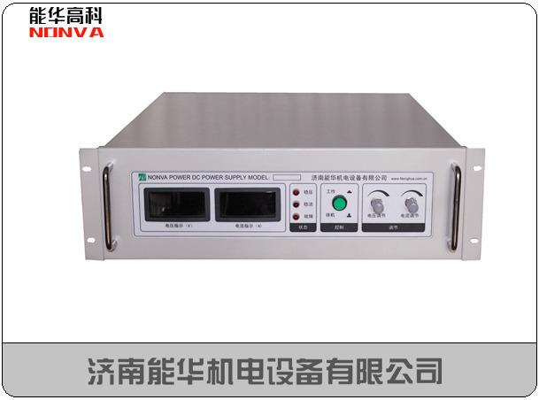 可调直流稳压稳流开关电源DC0-15V/30V/60V/80V/100V